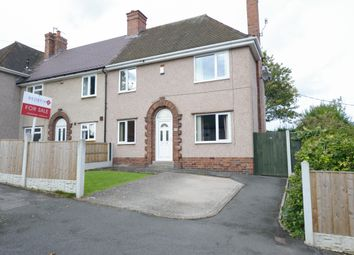 Thumbnail 2 bed end terrace house for sale in Baden Powell Avenue, Chesterfield