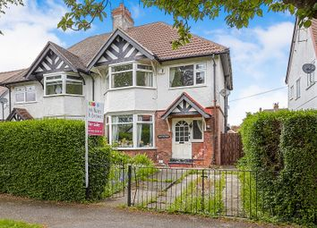 Thumbnail 3 bedroom semi-detached house for sale in Mead Walk, Hull