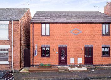 Thumbnail 3 bed semi-detached house for sale in Spring Garden Terrace, Ilkeston