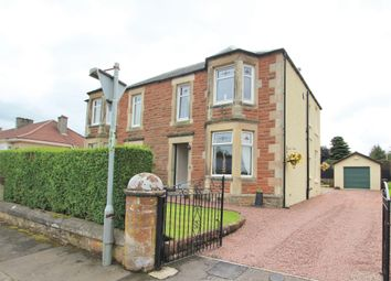 Thumbnail 3 bed semi-detached house for sale in Waterloo Drive, Lanark