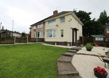 3 bed semi-detached house for sale in Bernshall Crescent, Parson Cross, Sheffield, South Yorkshire S5