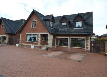 Thumbnail 5 bed detached house for sale in Wishaw Low Road, Cleland, Motherwell