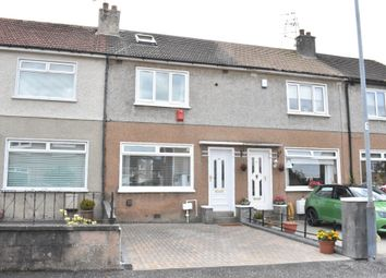 Thumbnail 2 bed terraced house for sale in Forth Road, Bearsden, East Dunbartonshire