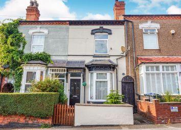 Thumbnail 3 bed terraced house for sale in Hermitage Road, Erdington, Birmingham