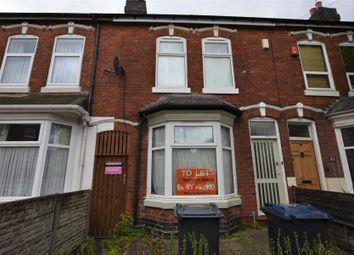 3 bed property to rent in Warwards Lane, Selly Oak, Birmingham B29