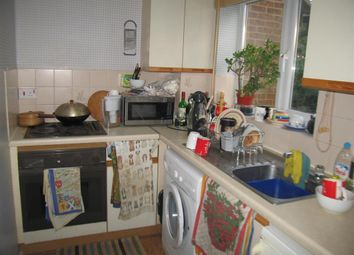 Thumbnail 1 bedroom end terrace house for sale in Christie Close, Walderslade, Chatham, Kent
