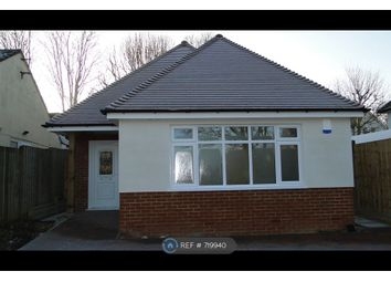Thumbnail 3 bed bungalow to rent in Campers Avenue, Letchworth Garden City