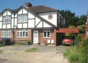 Thumbnail 2 bedroom maisonette for sale in Cheshire Gardens, Chessington
