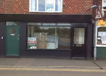 Thumbnail Commercial property to let in Ferry Road, Rye