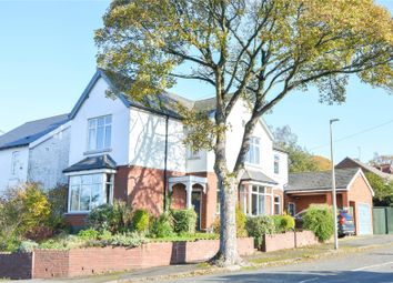 Lenwade Road, Oldbury B68. 4 bed detached house for sale