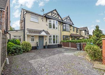 4 bed semi-detached house for sale in Scholes Lane, Prestwich, Manchester M25