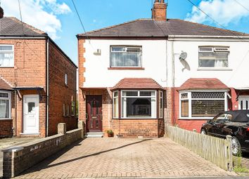Thumbnail 2 bed semi-detached house for sale in Kingston Avenue, Hessle