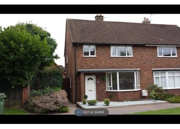 Thumbnail 3 bed semi-detached house to rent in Archery Road, Meriden, Coventry