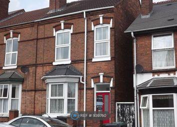 Thumbnail Room to rent in Ridding Lane, Wednesbury