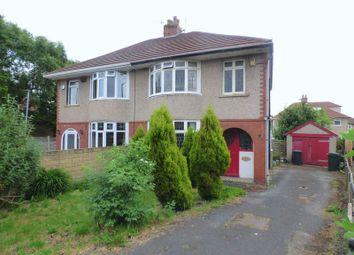 Thumbnail 3 bedroom semi-detached house for sale in Torrisholme Road, Lancaster