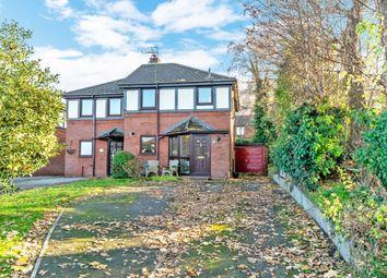 Thumbnail 3 bed semi-detached house for sale in Bridgeside Drive, Helsby, Frodsham