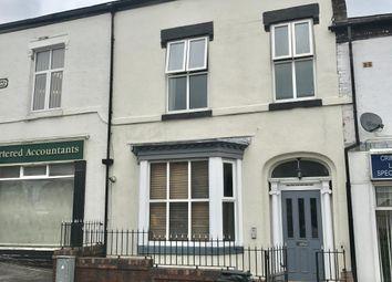 Thumbnail 1 bed flat to rent in Hibel Road, Macclesfield