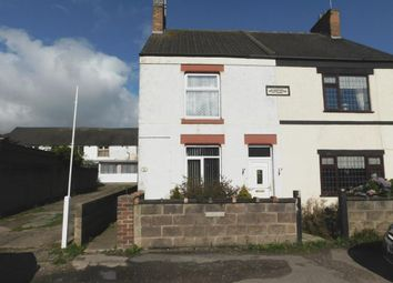 Thumbnail 2 bedroom semi-detached house for sale in Park Road, Church Gresley