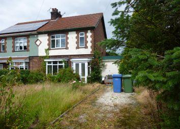 Thumbnail 3 bed semi-detached house for sale in Inglenook, Smeath Lane, Hayton, Retford