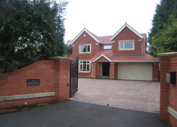 Thumbnail 4 bed detached house for sale in Whinfell Road, Ponteland, Newcastle Upon Tyne
