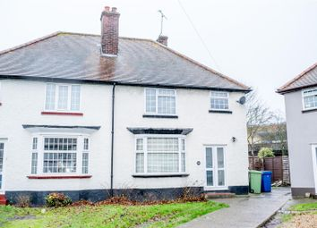 Thumbnail 3 bed property for sale in Trotts Hall Gardens, Sittingbourne