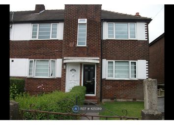 Thumbnail 2 bed flat to rent in Friars Road, Sale