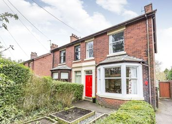 Thumbnail 3 bed semi-detached house for sale in Garstang Road, Bowgreave, Preston