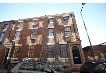 Thumbnail 11 bed end terrace house to rent in Seel Street, Liverpool