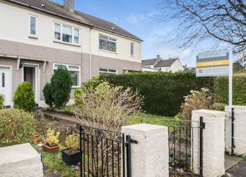 Thumbnail 3 bedroom end terrace house for sale in 202 Westland Drive, Glasgow