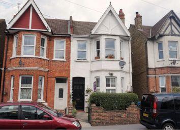 Thumbnail 3 bed maisonette for sale in Melfort Road, Thornton Heath