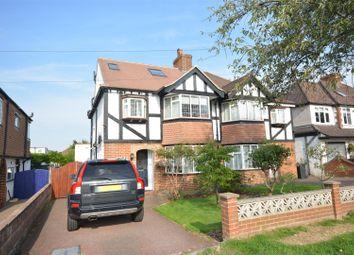 Thumbnail 4 bed semi-detached house to rent in Cuddington Avenue, Worcester Park
