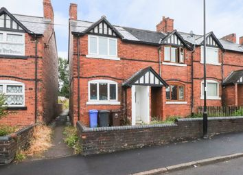 3 bed semi-detached house for sale in Manvers Road, Beighton, Sheffield S20