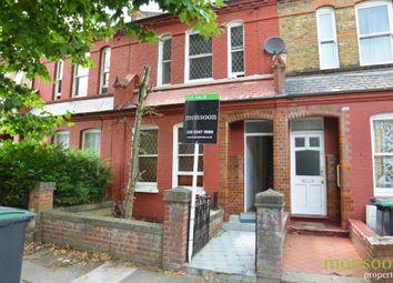 Thumbnail 3 bedroom link-detached house for sale in Lymington Avenue, London