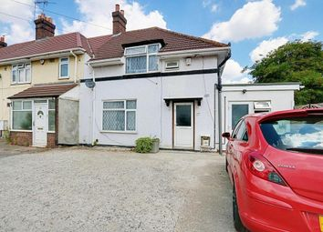 Thumbnail 3 bed end terrace house for sale in Hunters Grove, Hayes