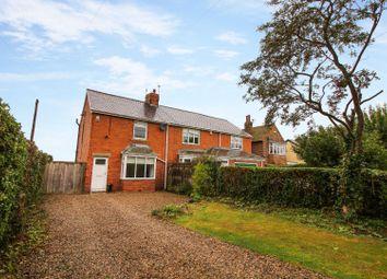 Thumbnail 2 bed semi-detached house to rent in Nedderton Village, Bedlington