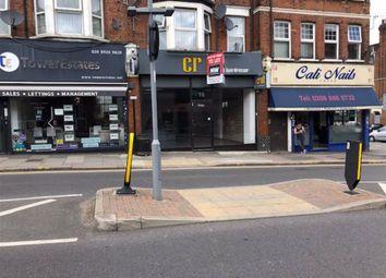 Thumbnail Retail premises to let in Aldermans Hill, London