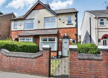 Thumbnail 3 bedroom semi-detached house for sale in Sutton Road, Kirkby-In-Ashfield, Nottingham
