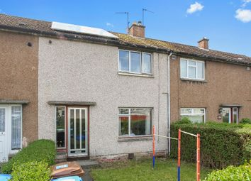 Thumbnail 2 bed terraced house for sale in Brankholm Crescent, Rosyth