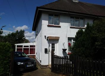 Thumbnail 3 bed end terrace house to rent in Priory Road, Wellingborough, Northamptonshire