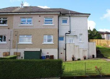 Photo of Northfield Avenue, Port Glasgow PA14