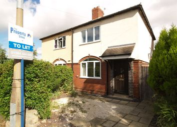 Thumbnail 3 bedroom semi-detached house to rent in Forge Road, Stourbridge, West Midlands