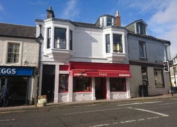 Thumbnail Retail premises for sale in Common Green, Strathaven
