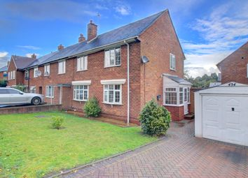 3 bed end terrace house for sale in Shard End Crescent, Shard End, Birmingham B34