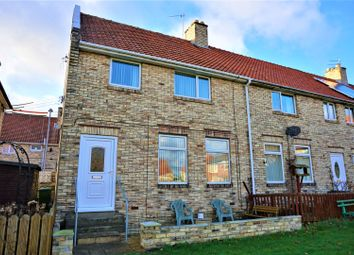Thumbnail 3 bed end terrace house for sale in Broadpool Green, Whickham, Newcastle Upon Tyne
