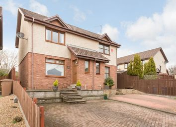 Thumbnail 2 bed semi-detached house for sale in 61 Lochshot Place, Livingston