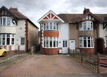 Thumbnail 2 bed terraced house for sale in Whitemoor Lane, Belper