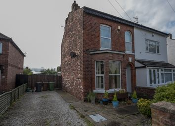 Thumbnail 3 bed semi-detached house for sale in New Road, Formby, Liverpool