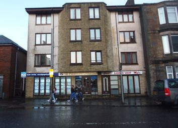 Thumbnail 2 bedroom flat to rent in Glasgow Road, Dumbarton, West Dunbartonshire