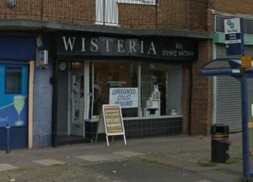Thumbnail Retail premises to let in Park Road, Dudley