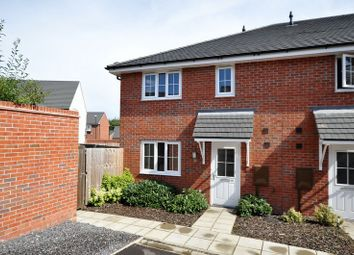 Thumbnail 2 bed end terrace house for sale in Suffolk Way, Church Gresley, Swadlincote